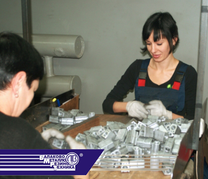 Работа в Балаково на производстве БМРТ